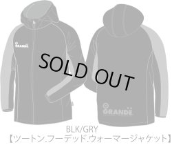 画像2:  【数量限定スペシャルパック 】 GRANDE.F.P.スペシャルパック.バージョン-8 B-TYPE
