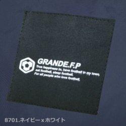 画像2: GRANDE.F.P ナイロンジムサック ネイビー 2色