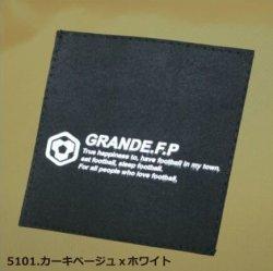 画像2: GRANDE.F.P ナイロンジムサック カーキベージュ 2色