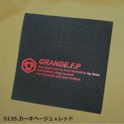 画像3: GRANDE.F.P ナイロンジムサック カーキベージュ 2色