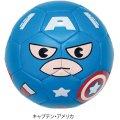 MARVELコラボサッカーボール1号球<コミカライズ柄[idol]シリーズ> キャプテン・アメリカ